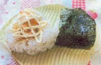 佳作「鮭マヨおにぎり」荒木花菜さん