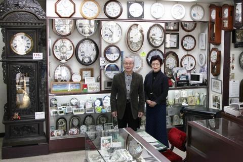 大和田時計本店